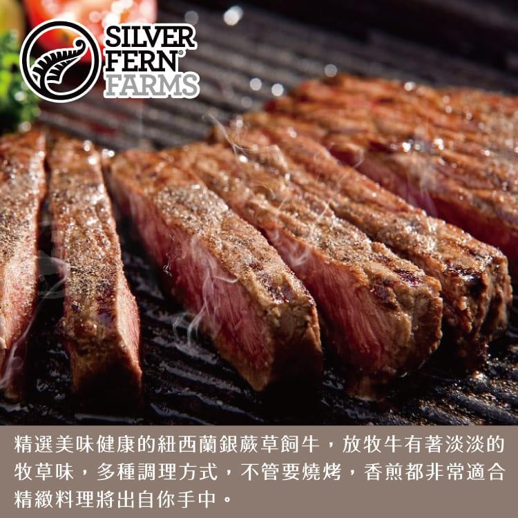欣明◆紐西蘭銀蕨PS熟成巨無霸沙朗牛排~比臉大(450g) 3