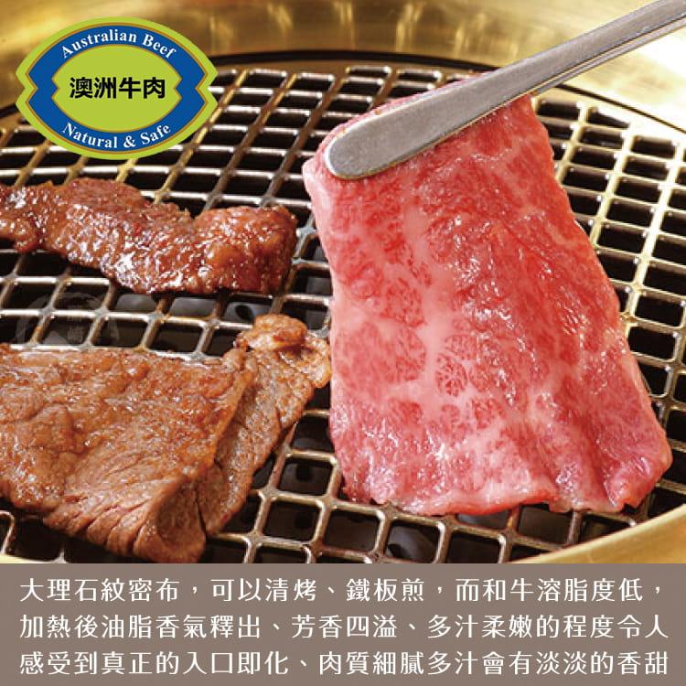 欣明◆澳洲日本種M9+和牛壽喜燒片(200g/1盒) 3