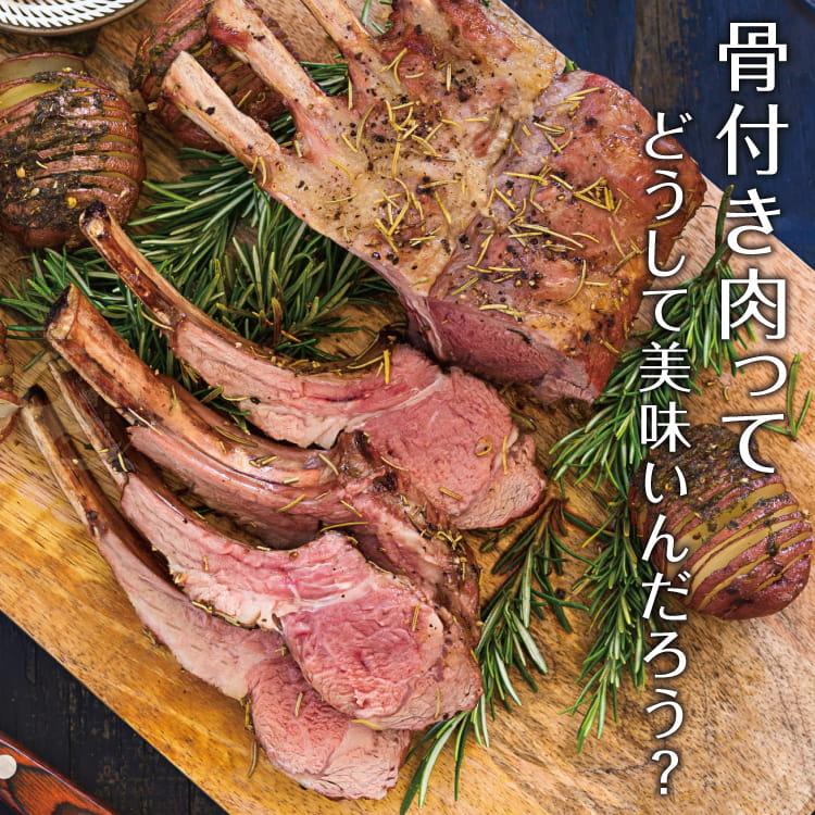 欣明◆紐西蘭頂級小羊OP肋排(620~680g/1包) 4