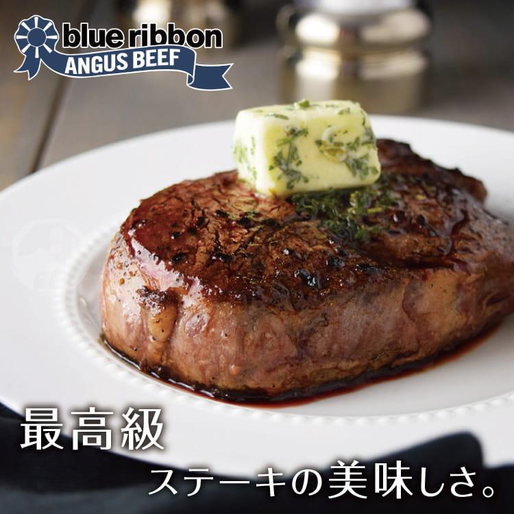 欣明◆美國藍絲帶極黑菲力牛排(150g/1片) 3