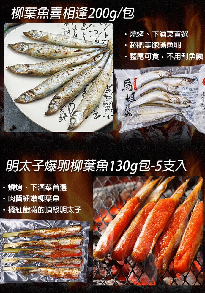 【百匯集】烤肉食材-澎派海陸12件烤肉組 7