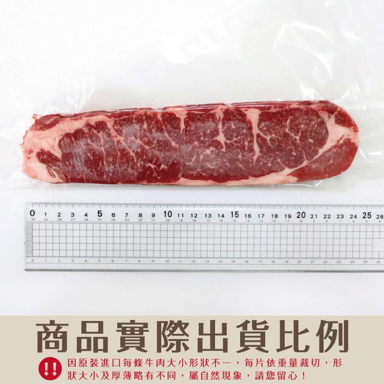 欣明◆美國1855黑安格斯熟成雪花翼板小排(160g/1片) 7