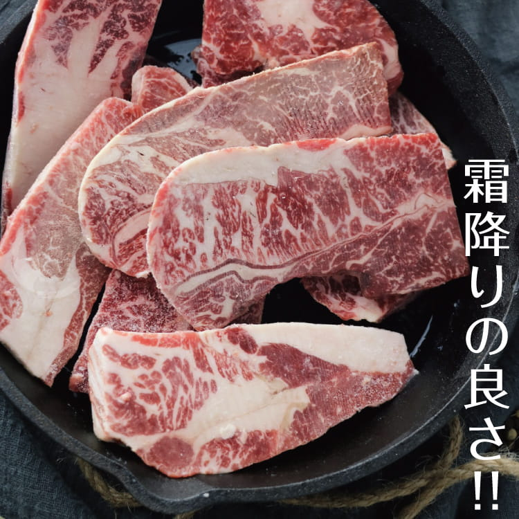 欣明◆頂極無骨牛小排頭尾邊(300g/1包) 5