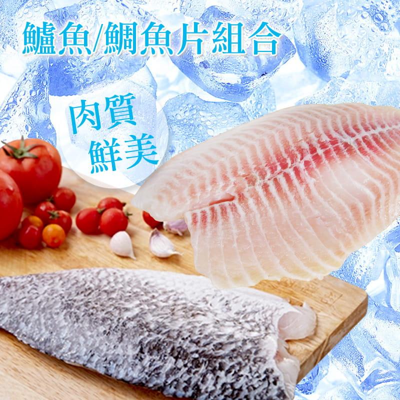 【賣魚的家】本土鮮魚切片組合 0