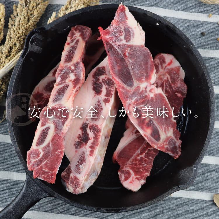欣明◆帶骨牛小排頭尾邊(300g/1包) 5