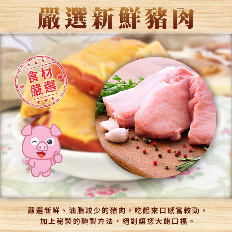 【吃貨食間】起司豬肉乾 2