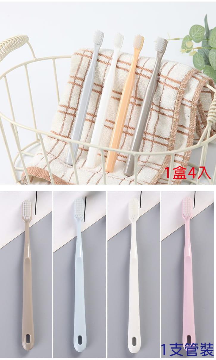 【TengYue】日本熱銷軟毛牙刷(1入4支/兩款刷頭) 15