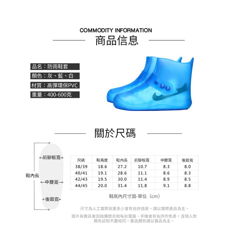 新一代雨天必備折疊防滑鞋套 13