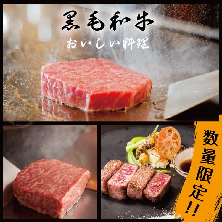 欣明◆日本A4純種黑毛和牛嫩肩菲力牛排(200g/1片) 7