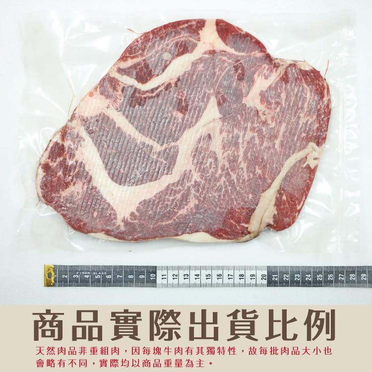 欣明◆美國安格斯總統級霜降牛排~比臉大(600g/1片) 7