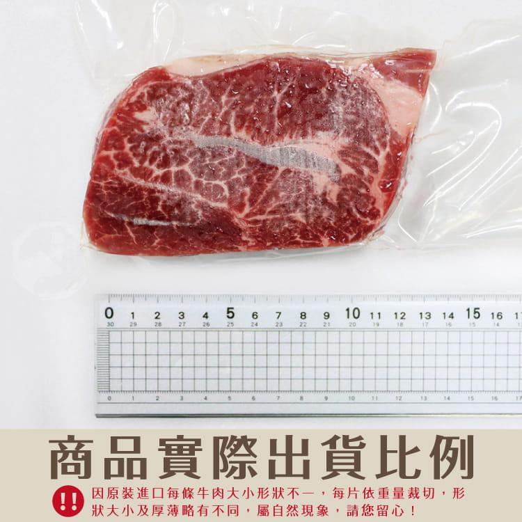 欣明◆美國1855黑安格斯熟成PRIME凝脂牛排(120g) 8