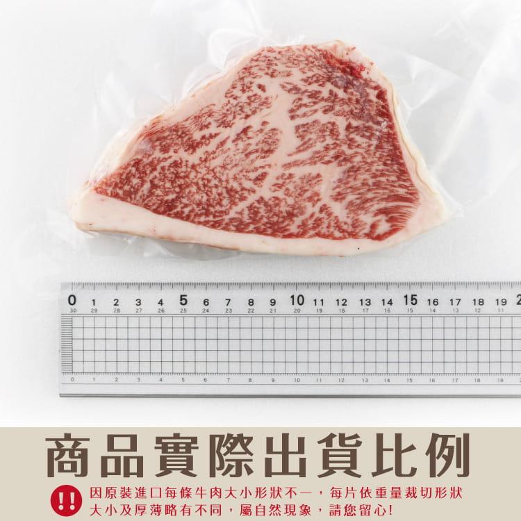 欣明◆日本A5純種黑毛和牛霜降牛排(200g/1片) 8