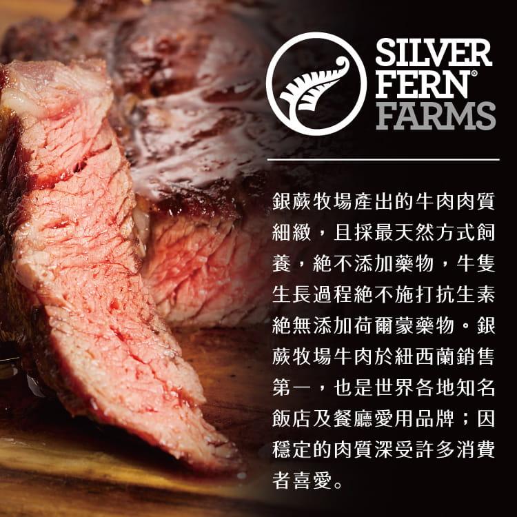 欣明◆紐西蘭銀蕨PS熟成巨無霸沙朗牛排~超厚切(450g) 6
