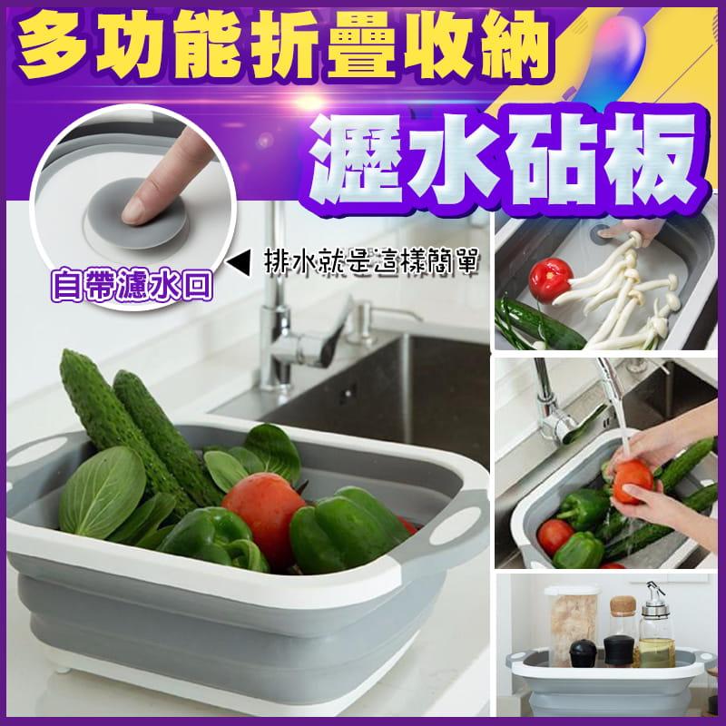 切菜瀝水二合一砧板(可收納) 0
