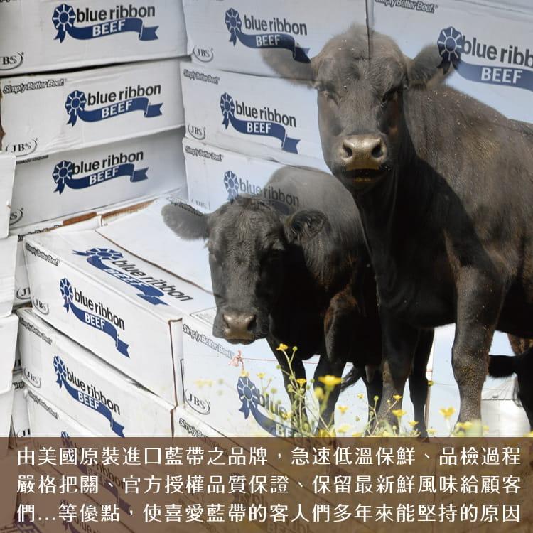 欣明◆美國藍帶厚切凝脂霜降牛排(300g/1片) 6