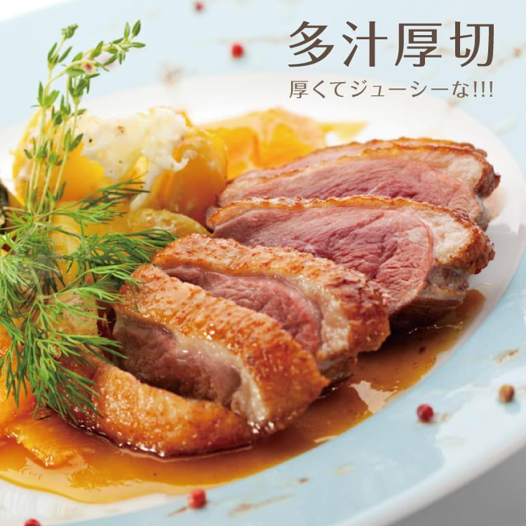 欣明◆國產嚴選超厚切櫻桃鴨胸(340g/1片) 0