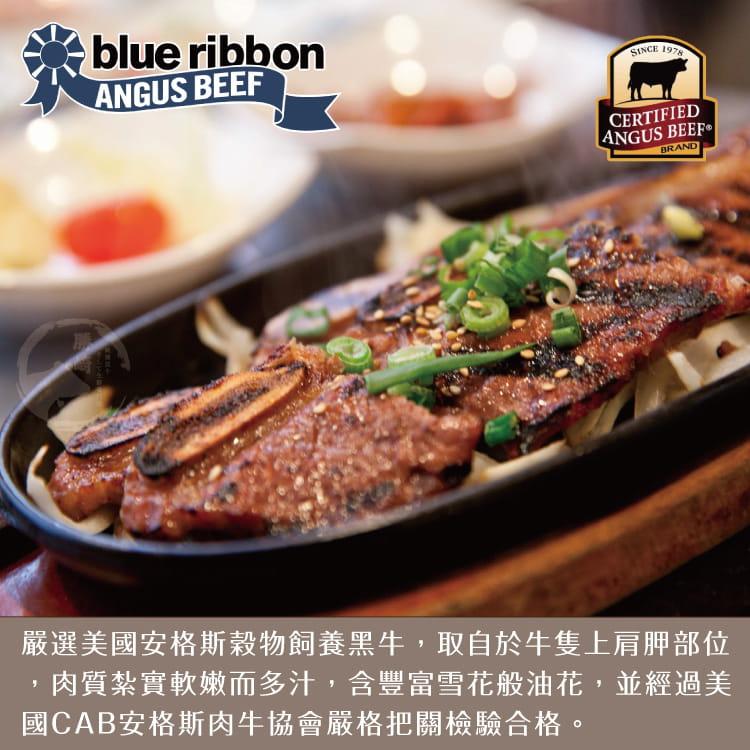 欣明◆美國CAB藍帶凝脂帶骨牛小排 (100g/1片) 3