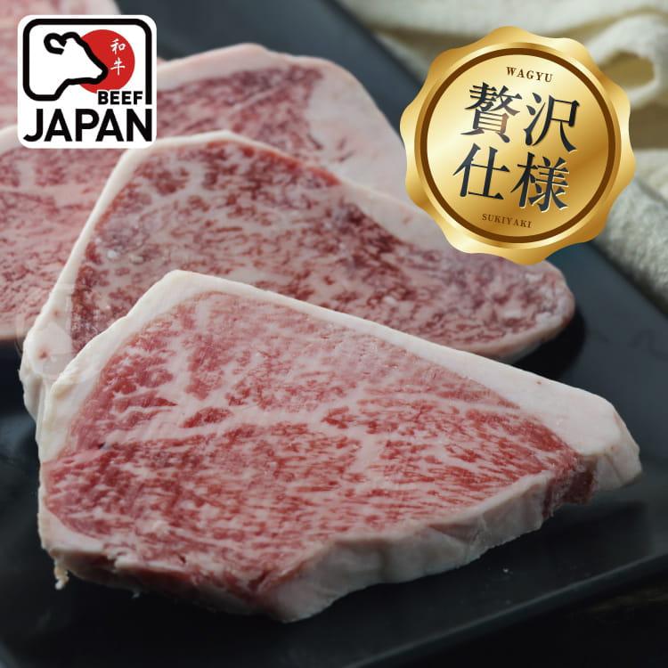 欣明◆日本純種黑毛和牛A5霜降厚切燒烤片(250g/1盒) 2
