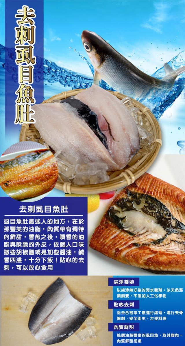 【賣魚的家】大四品鮮魚任選(虱目魚、鱈魚、鱸魚、鯛魚) 1