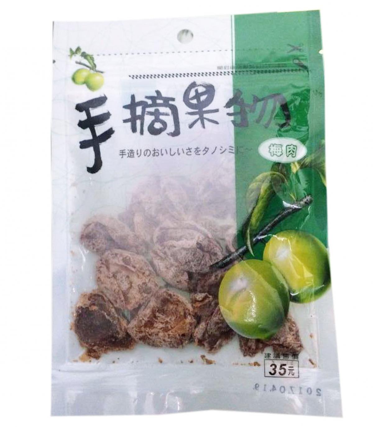 台灣蜜餞 手摘果物乾(任選) 1