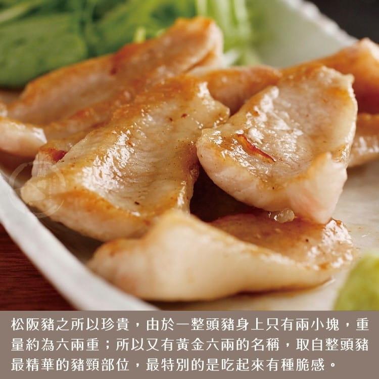 欣明◆頂極黃金六兩霜降松板豬(300g/1~2片) 4