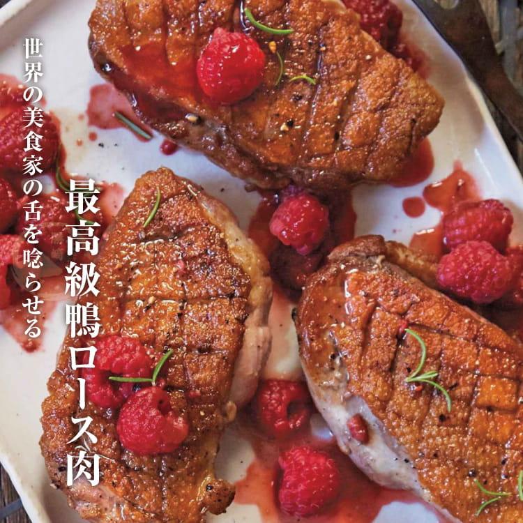欣明◆法式頂極櫻桃鴨胸(220g/1片) 7