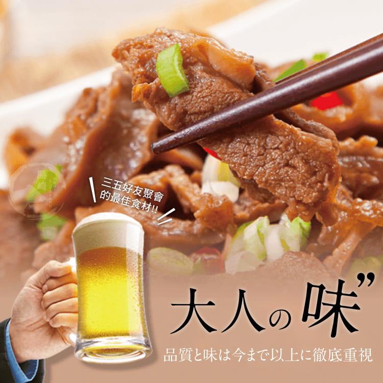 欣明◆精燉紅燒QQ牛筋片~熟食(250g/1包) 4