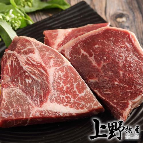 【上野物產】澳洲和牛M7等級頂級NG牛排(250g) 0