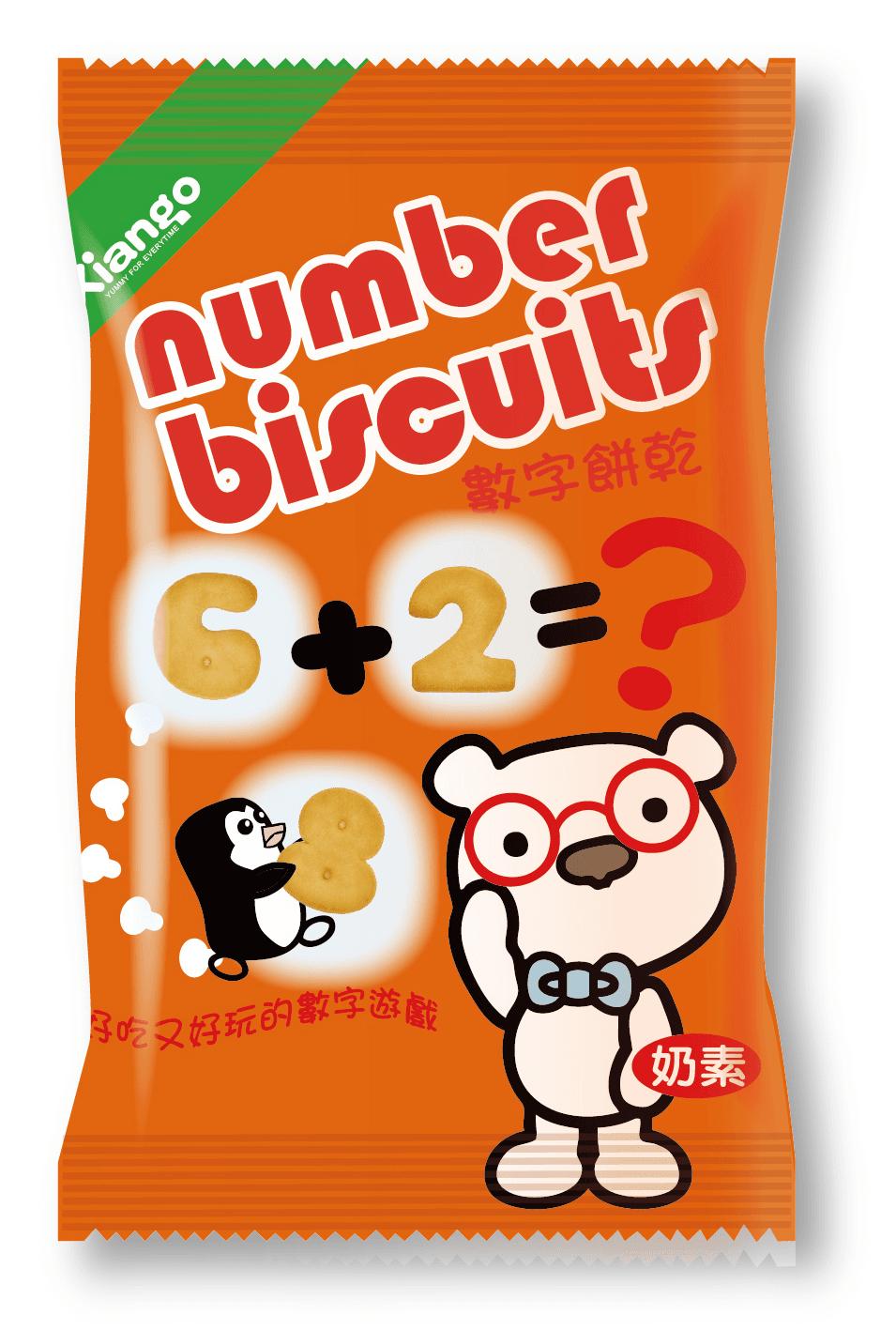 【匠菓子】牛奶造型餅乾-260g(20小包)/入 8