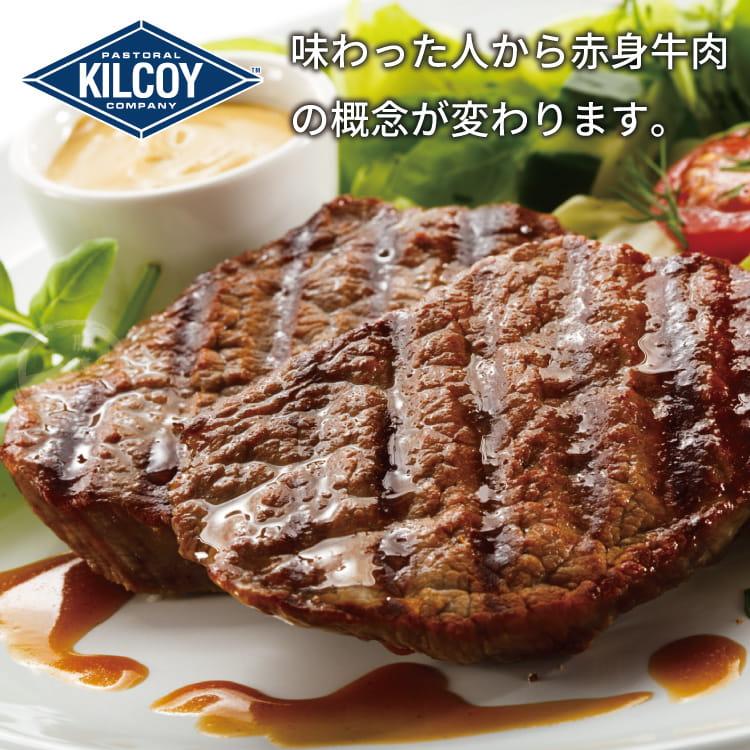 欣明◆澳洲安格斯藍鑽雪花牛排(200g/2片) 4