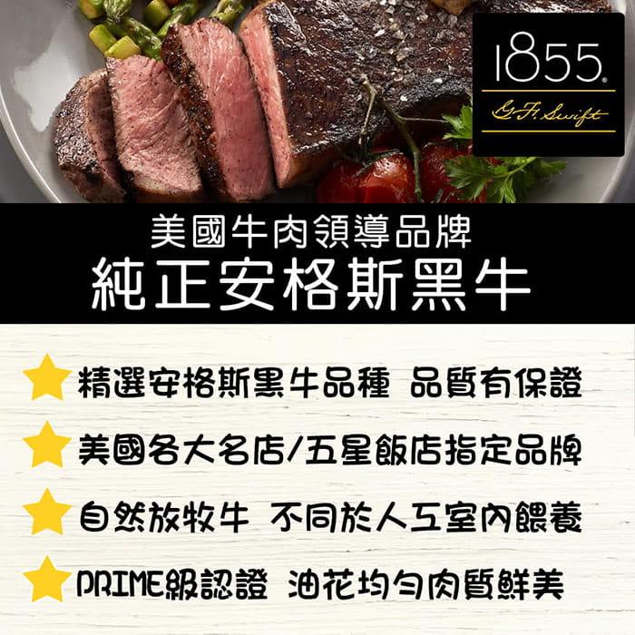 【上野物產】1855巨無霸霜降牛排(450g土10%) 1