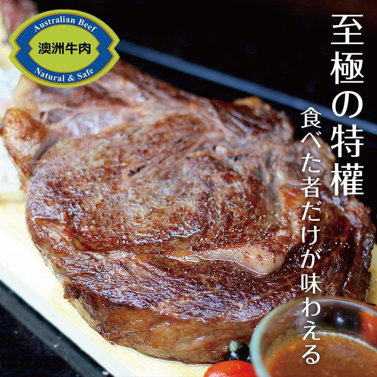 欣明◆澳洲S榖飼熟成戰斧牛排~S小尺寸(500g/1片) 7