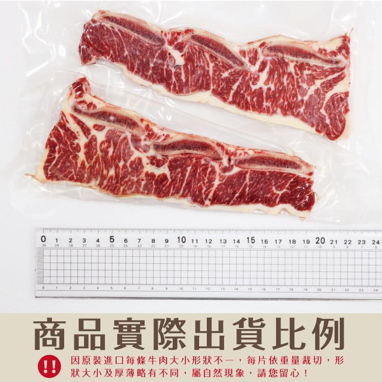 欣明◆紐西蘭PS雪花小牛帶骨牛小排(120g/2片) 8