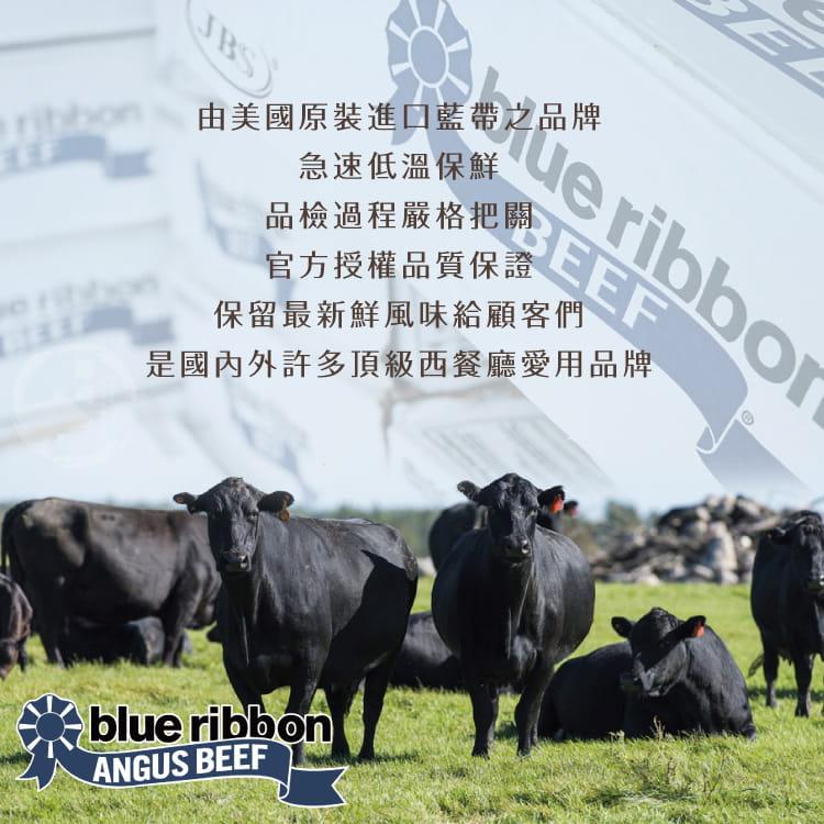 欣明◆美國藍絲帶極黑菲力牛排~厚切(250g/1片) 5