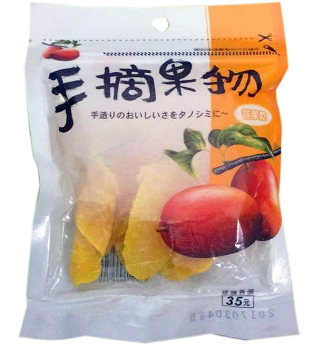 台灣蜜餞 手摘果物乾(任選) 5