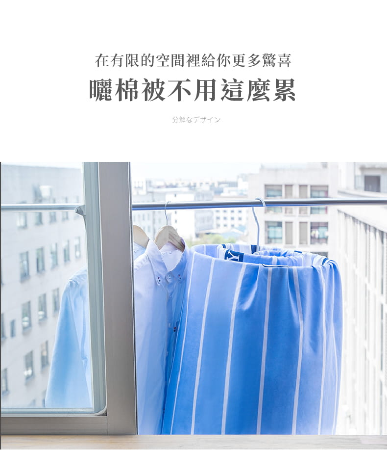 【DaoDi】日韓熱銷螺旋式曬被子神器 7