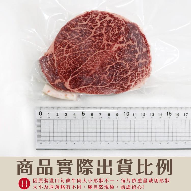 欣明◆日本A4純種黑毛和牛嫩肩菲力牛排(200g/1片) 8