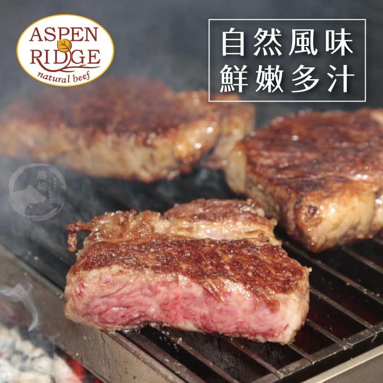 欣明◆美國白楊嶺安格斯自然牛極鮮嫩肩牛排(150g/1片) 1