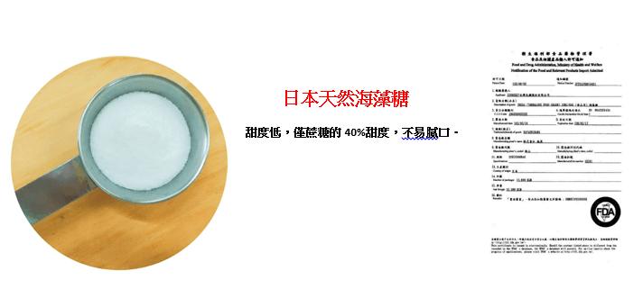 花田喜天然海藻糖爆米花-6種口味任選(存錢筒造型) 2
