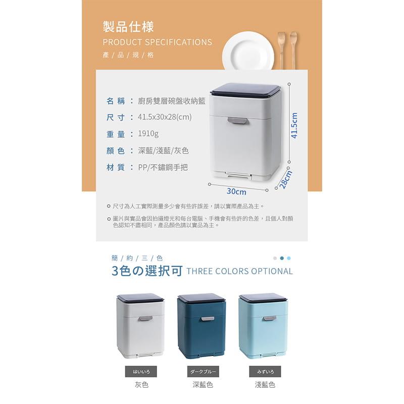 日本無印雙層碗盤瀝水架 3