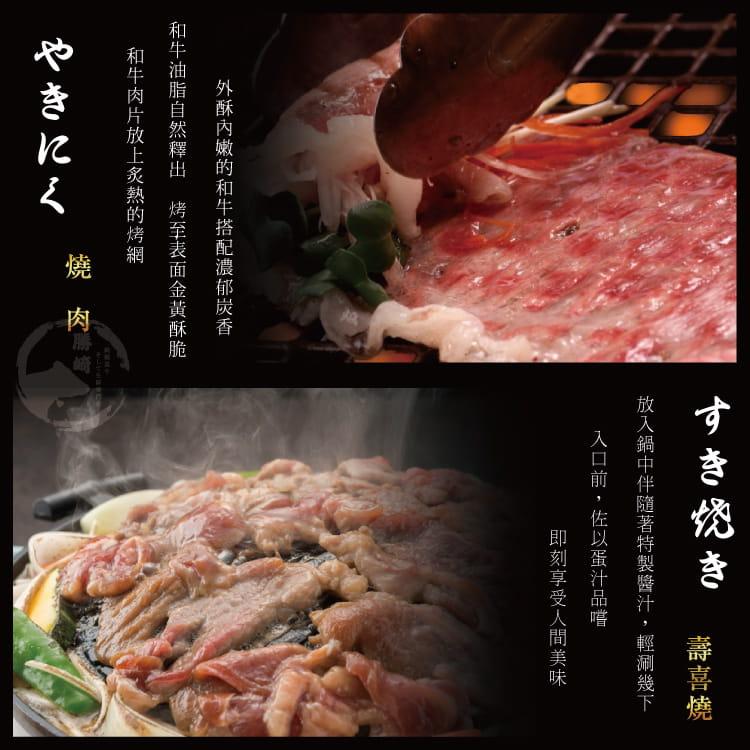 欣明◆日本A5純種黑毛和牛凝脂霜降火鍋肉片(200g/盒) 7