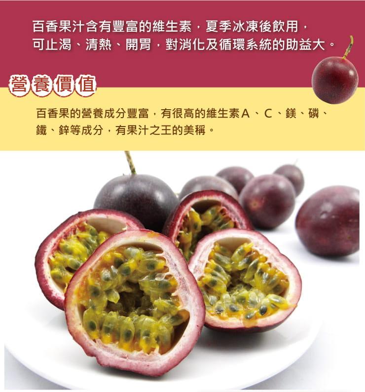 南投埔里超大香甜百香果5斤(約43顆-50顆)) 4
