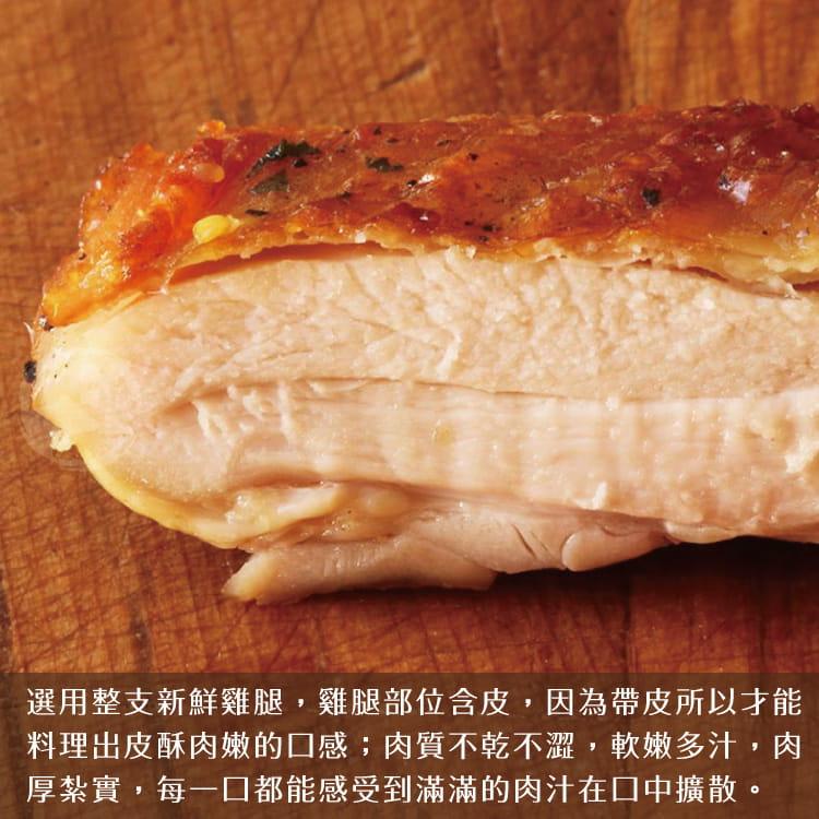 欣明◆台灣嚴選雞腿任選 5