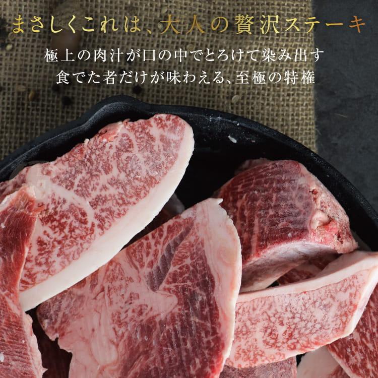 欣明◆頂級日本黑毛和牛NG牛排(300g/1包) 5