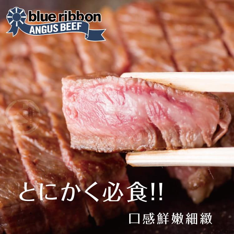 欣明◆美國CAB藍帶雪花牛排(100g/1片) 3