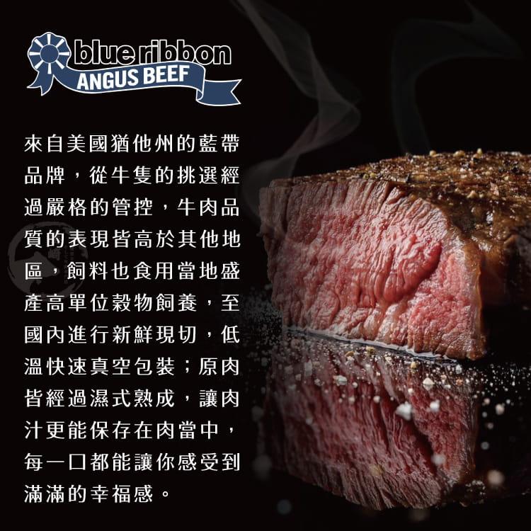 欣明◆美國藍絲帶極黑菲力牛排~厚切(250g/1片) 4