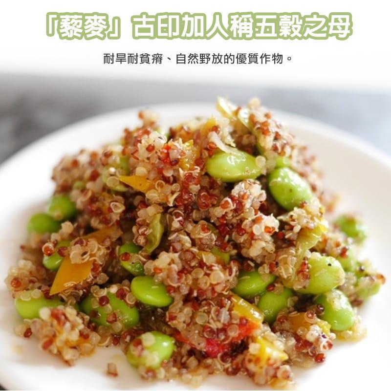 【愛上美味】清爽美味藜麥毛豆(200g/包) 1