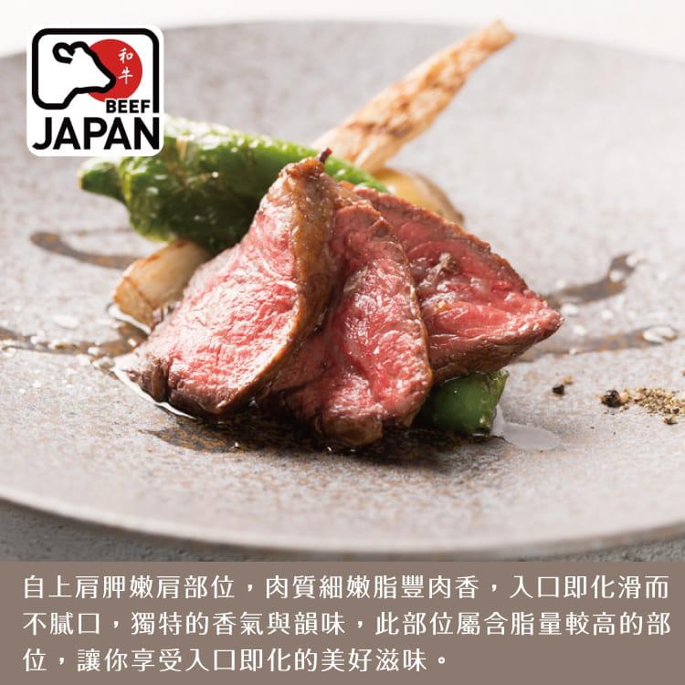 欣明◆日本A5純種黑毛和牛凝脂牛排(250g/1片) 3