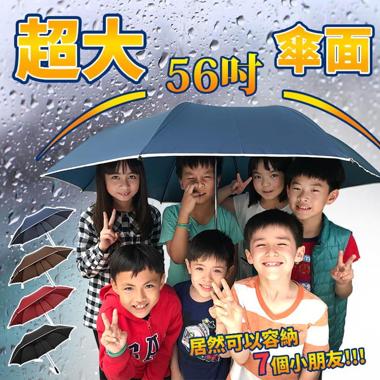 超夯交友神器大傘面雨傘 1