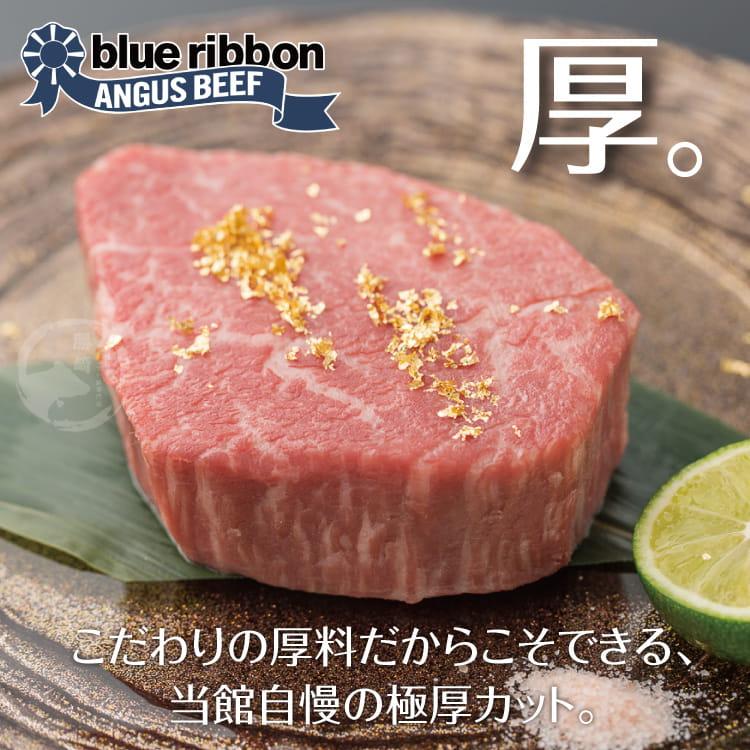 欣明◆美國藍絲帶極黑菲力牛排~厚切(250g/1片) 1